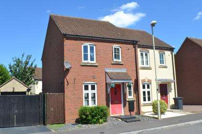 3 Bedrooms Semi Detached House for sale in Chivenor Way, Kingsway, Gloucester, Gloucestershire