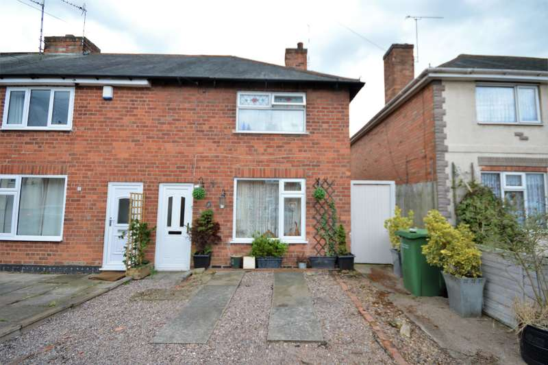 2 Bedrooms End Of Terrace House for sale in Tansley Ave , Wigston, Leicestershire, LE18 4ND