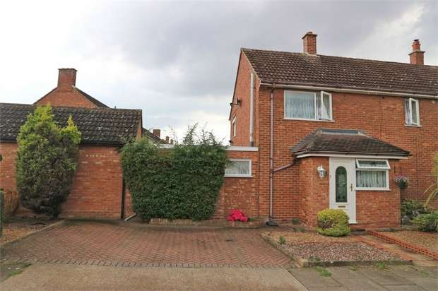 3 Bedrooms End Of Terrace House for sale in Wren Avenue, Ipswich, Suffolk