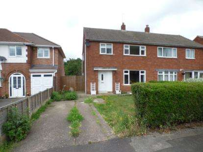 3 Bedrooms Semi Detached House for sale in Church Way, High Heath, Pelsall, Walsall