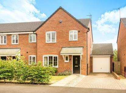 3 Bedrooms End Of Terrace House for sale in Hawkstone Close, Kidderminster, Worcestershire