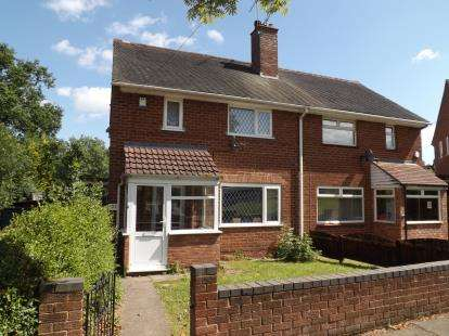 3 Bedrooms Semi Detached House for sale in Mill Lane, Quinton, Birmingham, West Midlands