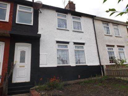2 Bedrooms Terraced House for sale in Kirkby Road, Sutton-In-Ashfield