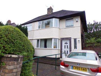 3 Bedrooms Semi Detached House for sale in Score Lane, Childwall, Liverpool, Merseyside, L16