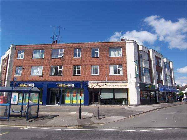 1 Bedroom Apartment Flat for sale in Quinton Parade, Coventry