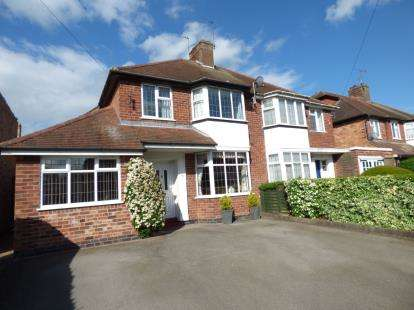 3 Bedrooms Semi Detached House for sale in Lonsdale Road, Leamington Spa, Warwickshire, England