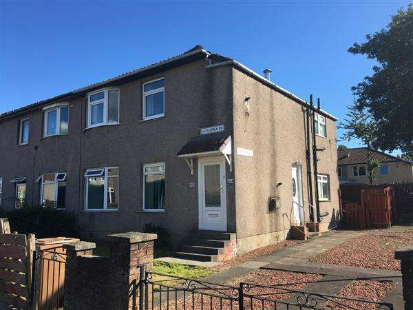 2 Bedrooms Cottage House for sale in Castlemilk Road, Croftfoot, Glasgow