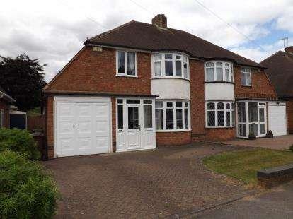 3 Bedrooms Semi Detached House for sale in Marlborough Road, Castle Bromwich, Birmingham, West Midlands