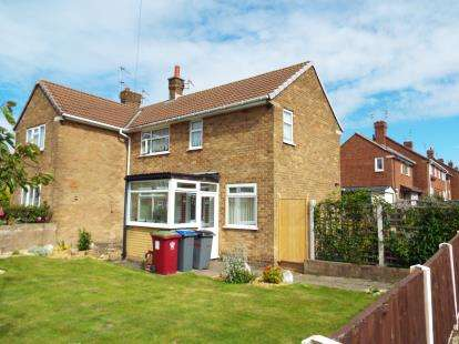 2 Bedrooms Semi Detached House for sale in Tarnbrook Drive, Blackpool, Lancashire, FY3