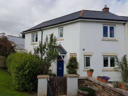 3 Bedrooms End Of Terrace House for sale in St Mabyn, Bodmin, Cornwall