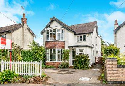4 Bedrooms Detached House for sale in Old Croft Road, Walton On The Hill, Stafford, Staffordshire