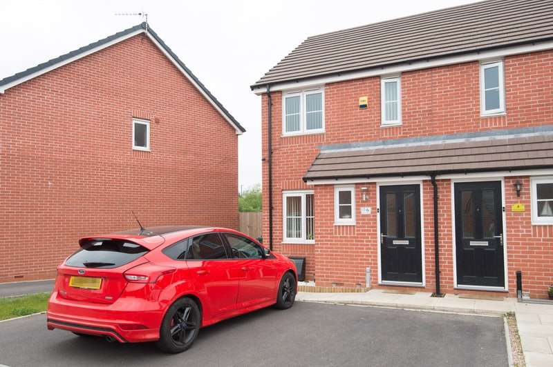 2 Bedrooms End Of Terrace House for sale in Arena Avenue, Coventry, West Midlands, CV6