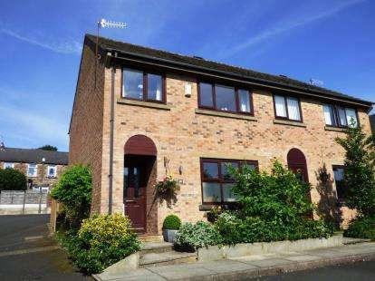3 Bedrooms Semi Detached House for sale in Jubilee Gardens, New Mills, High Peak
