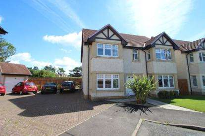 4 Bedrooms Detached House for sale in Nursery Drive, Kilwinning, North Ayrshire