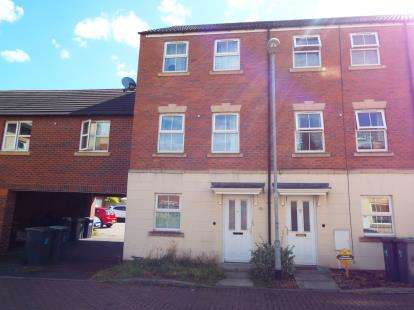 3 Bedrooms End Of Terrace House for sale in Wilkinson Close, Chilwell, Beeston, Nottingham