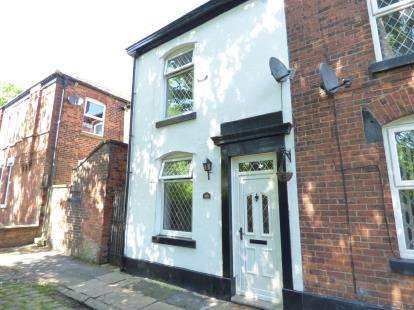 2 Bedrooms End Of Terrace House for sale in Ashlynne, Ashton-Under-Lyne, Greater Manchester