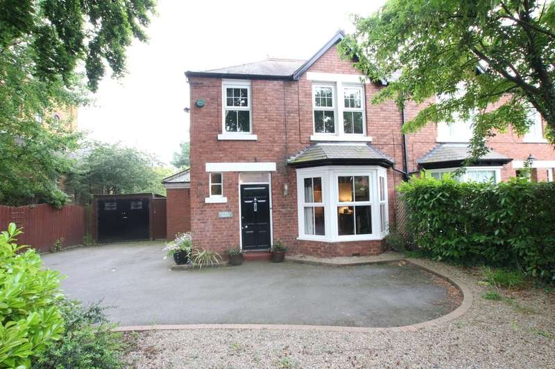 3 Bedrooms Semi Detached House for sale in Rayrigg Dipwood Road, Rowlands Gill, NE39