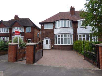 4 Bedrooms Semi Detached House for sale in Merstowe Close, Acocks Green, Birmingham, West Midlands