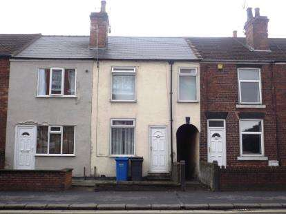 2 Bedrooms Terraced House for sale in Chatsworth Road, Brampton, Chesterfield, Derbyshire