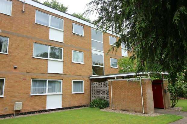 2 Bedrooms Flat for sale in Limbrick Court, Lawley Close, Tile Hill, Coventry