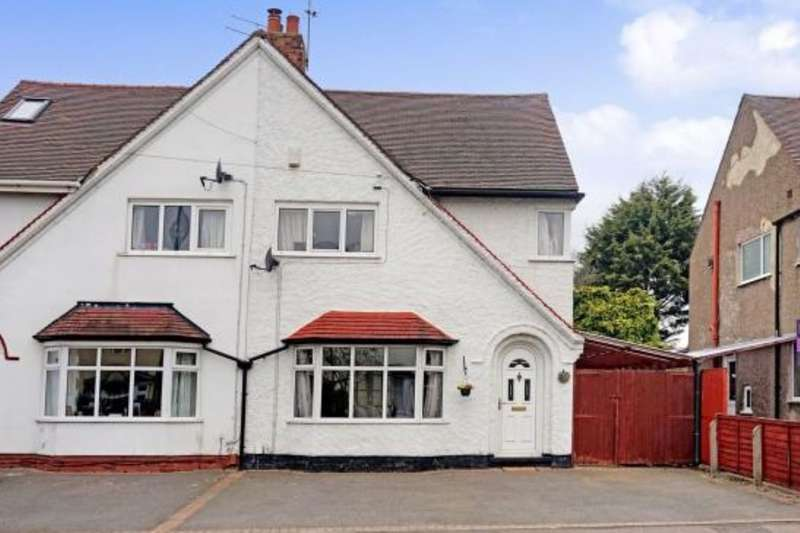 4 Bedrooms Semi Detached House for sale in College Street, Long Eaton, Nottingham, NG10