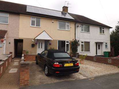 3 Bedrooms Terraced House for sale in Fingal Close, Nottingham, Nottinghamshire