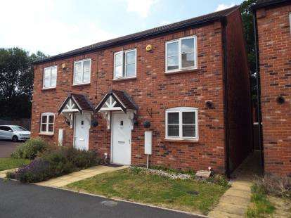 3 Bedrooms Semi Detached House for sale in Horseshoe Crescent, Great Barr, Birmingham, West Midlands