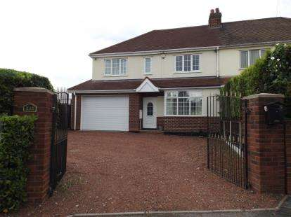 4 Bedrooms Semi Detached House for sale in Pooles Lane, Willenhall, West Midlands