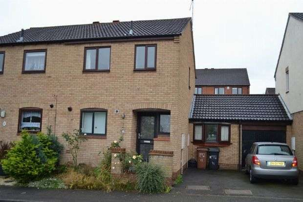3 Bedrooms Semi Detached House for sale in St Dunstans Rise, West Hunsbury, Northampton NN4 9XL