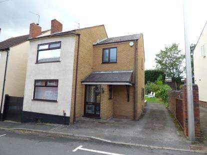 3 Bedrooms Detached House for sale in Intended Street, Halesowen, West Midlands