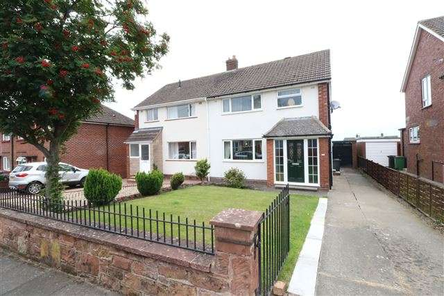 3 Bedrooms Semi Detached House for sale in Moor Park Avenue, Carlisle, Cumbria, CA2 7LZ