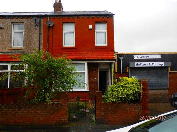 3 Bedrooms End Of Terrace House for sale in Welbeck Road, Newcastle upon Tyne
