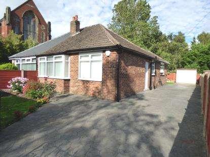 2 Bedrooms Bungalow for sale in Church Avenue, Preston, Lancashire
