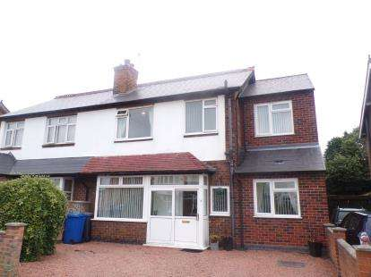 4 Bedrooms Semi Detached House for sale in Western Road, Mickleover, Derby, Derbyshire