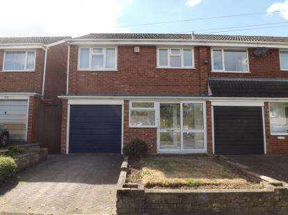 3 Bedrooms End Of Terrace House for sale in Wood Lane, Woodgate, Birmingham, West Midlands