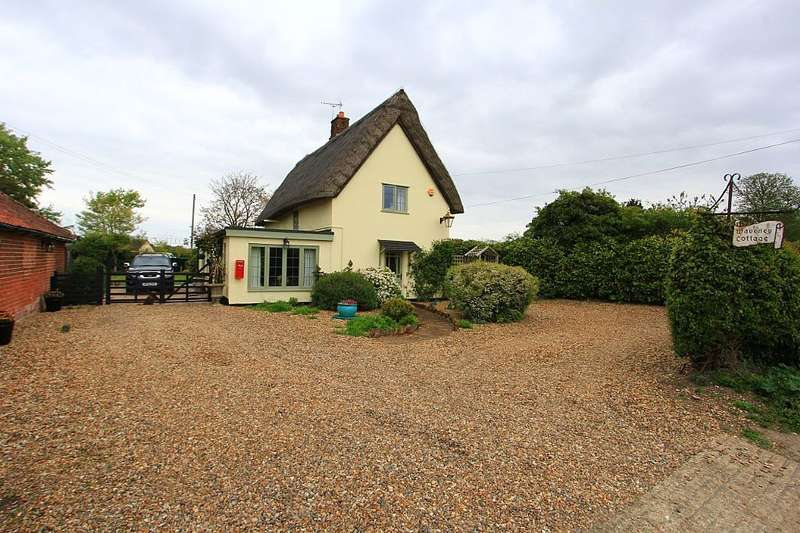2 Bedrooms Detached House for sale in Withersdale Road, Weybread, Diss, Suffolk, IP21 5UA