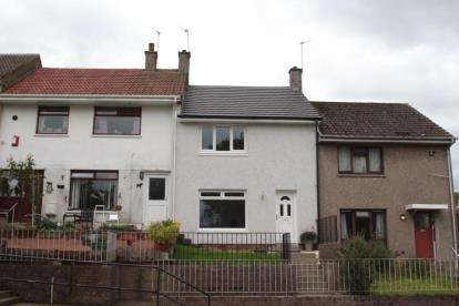 2 Bedrooms Terraced House for sale in Wardlaw Crescent, The Murray