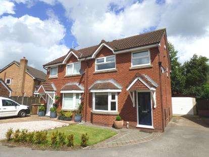 3 Bedrooms Semi Detached House for sale in Jeffrey Hill Close, Grimsargh, Preston, Lancashire, PR2