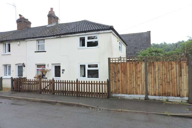 2 Bedrooms End Of Terrace House for sale in Bedford Road, Houghton Conquest, Bedfordshire, MK45 3NA