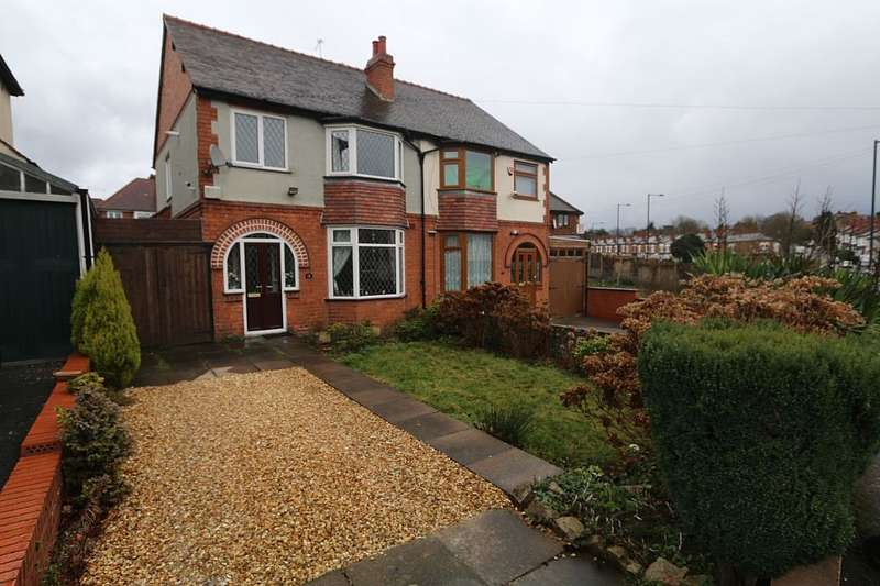 3 Bedrooms Semi Detached House for sale in 11, Tennal Road, Birmingham, West Midlands, B32 2JD