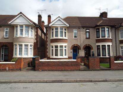 3 Bedrooms End Of Terrace House for sale in Nuffield Road, Coventry, West Midlands