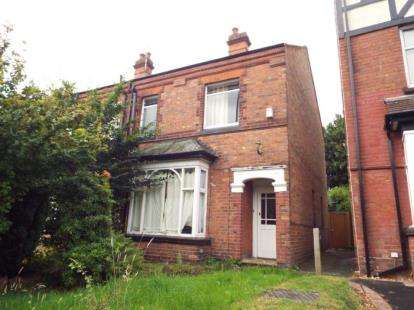 3 Bedrooms Semi Detached House for sale in Wheelwright Road, Erdington, Birmingham, West Midlands