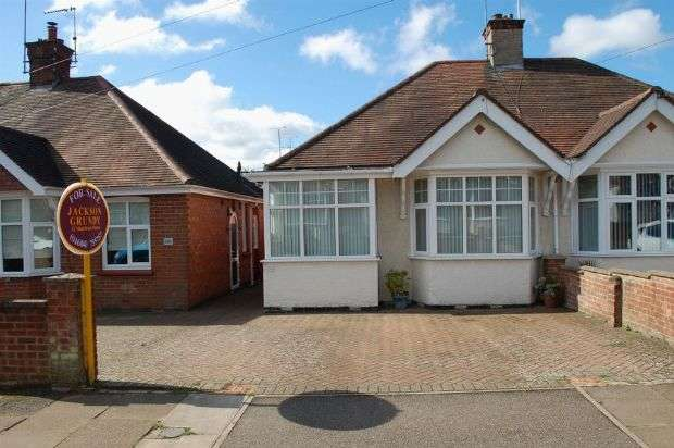 2 Bedrooms Semi Detached Bungalow for sale in Malcolm Drive, Duston, Northampton NN5 5NH