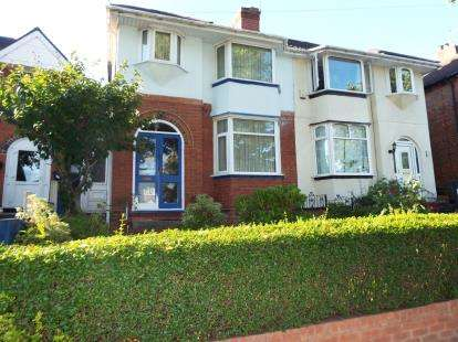3 Bedrooms Semi Detached House for sale in Bilton Grange Road, Yardley, Birmingham
