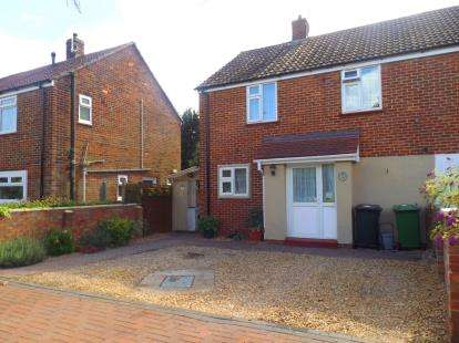 3 Bedrooms Semi Detached House for sale in Poplar Avenue, Peterborough, Cambridgeshire