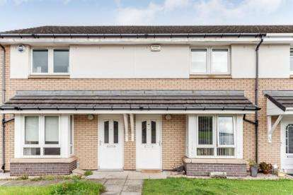 2 Bedrooms Terraced House for sale in Whistleberry Wynd, Hamilton, South Lanarkshire