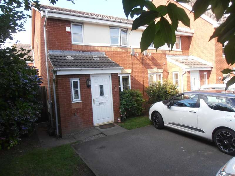 2 Bedrooms End Of Terrace House for sale in Youghal Close, Pontprennau, Cardiff