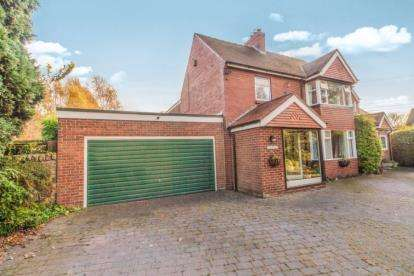 5 Bedrooms Detached House for sale in Eastlands, High Rickleton, Washington, Tyne and Wear, NE38