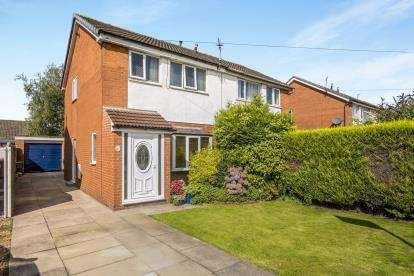 3 Bedrooms Semi Detached House for sale in Fir Trees Crescent, Lostock Hall, Preston, Lancashire