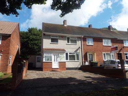 3 Bedrooms End Of Terrace House for sale in Langdale Road, Great Barr, Birmingham, West Midlands